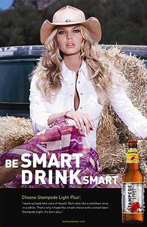 Jessica Simpson Beer