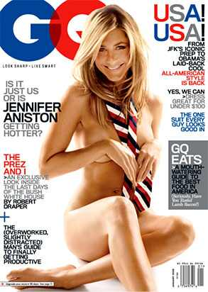 jennifer aniston vanity fair pics. Aniston asks