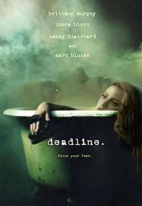Deadilne