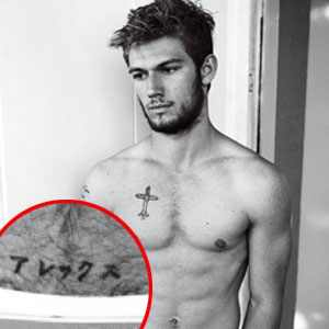 Alex Pettyfer Twilight Pictures to Pin on Pinterest ...