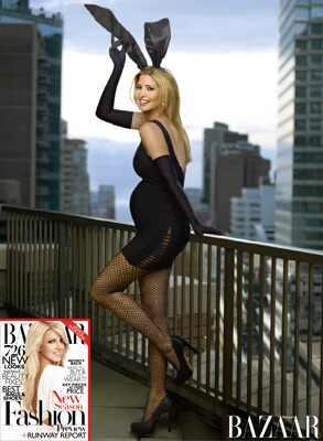 Ivanka Trump, Britney Spears, Harpers Bazaar