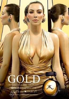 Kim Kardashian, Gold Ad