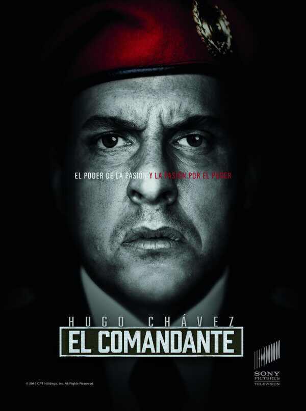 Hugo Chavez, Gabriela Vergara