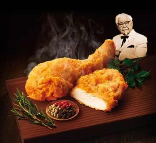 Frango frito, KFC