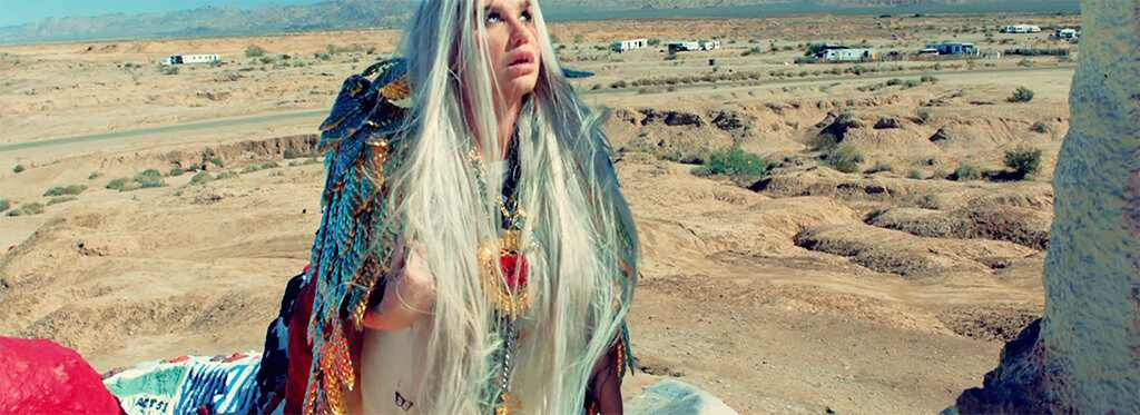 Kesha, Praying