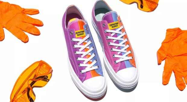 Converse All Star que muda de cor