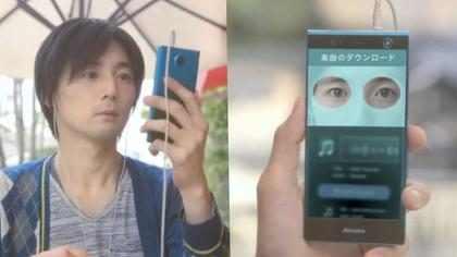 Smartphone japonês faz pagamentos por reconhecimento de olhos