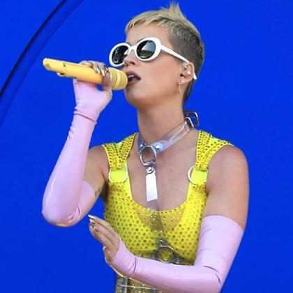 Katy Perry divulga capa de seu novo álbum, Witness