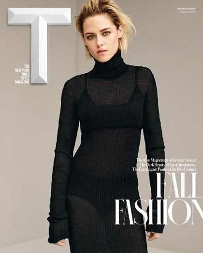 OMG! Kristen Stewart reveló que durante su noviazgo con Robert Pattinson sentía asco