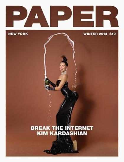 As capas de revistas icônicas de Kim Kardashian