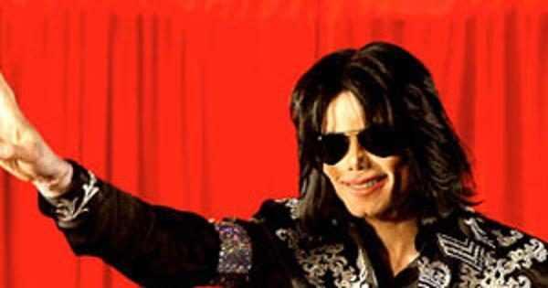 Michael jackson forever e news for Espectaculo forever michael jackson